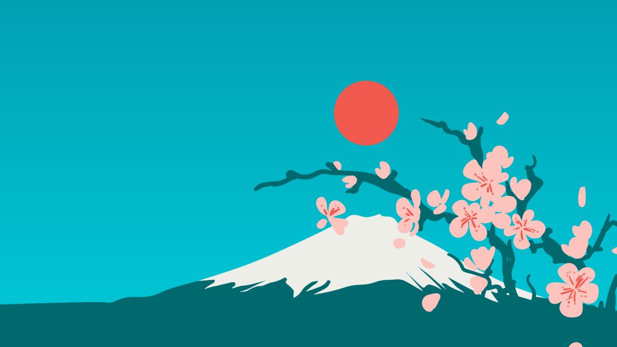 ճապոնական բնապատկեր