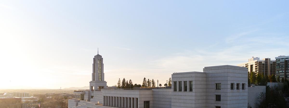 տաճառ