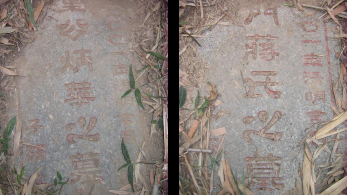 Ancestor tombs