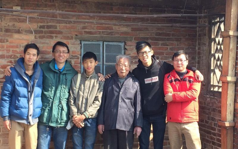 Extended family China