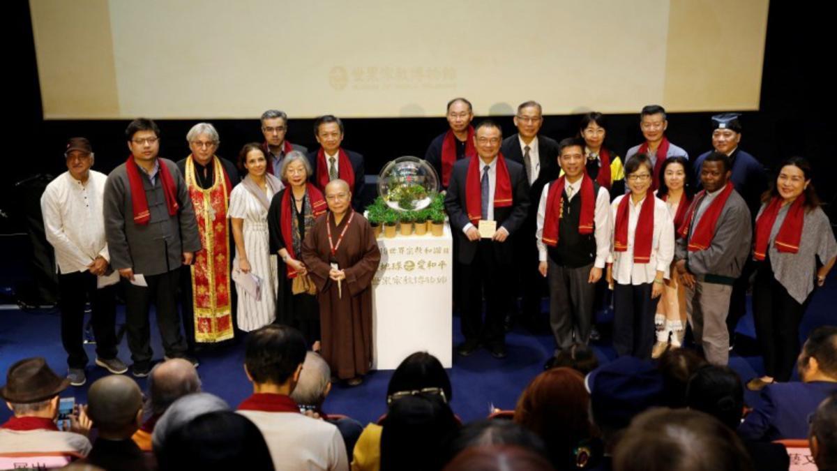 世界宗教博物館18周年慶01 .jpg
