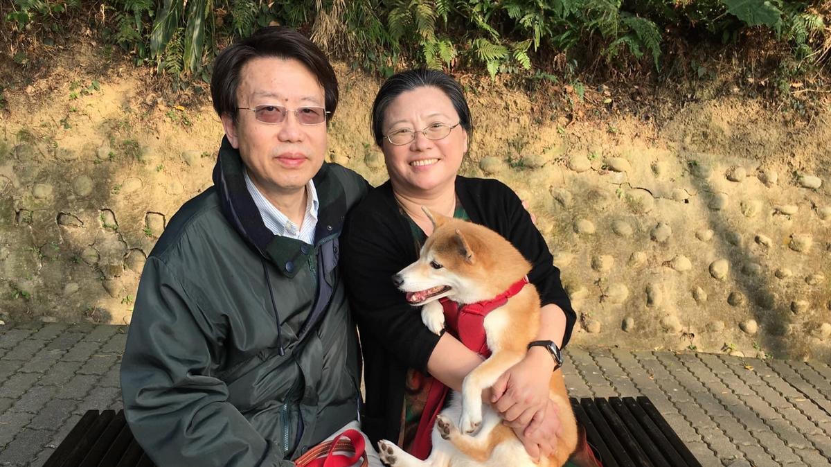 林秋蘭與丈夫