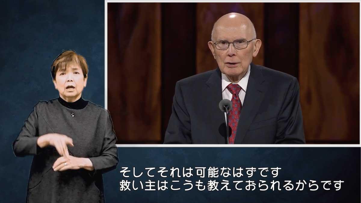 総大会字幕付きビデオ
