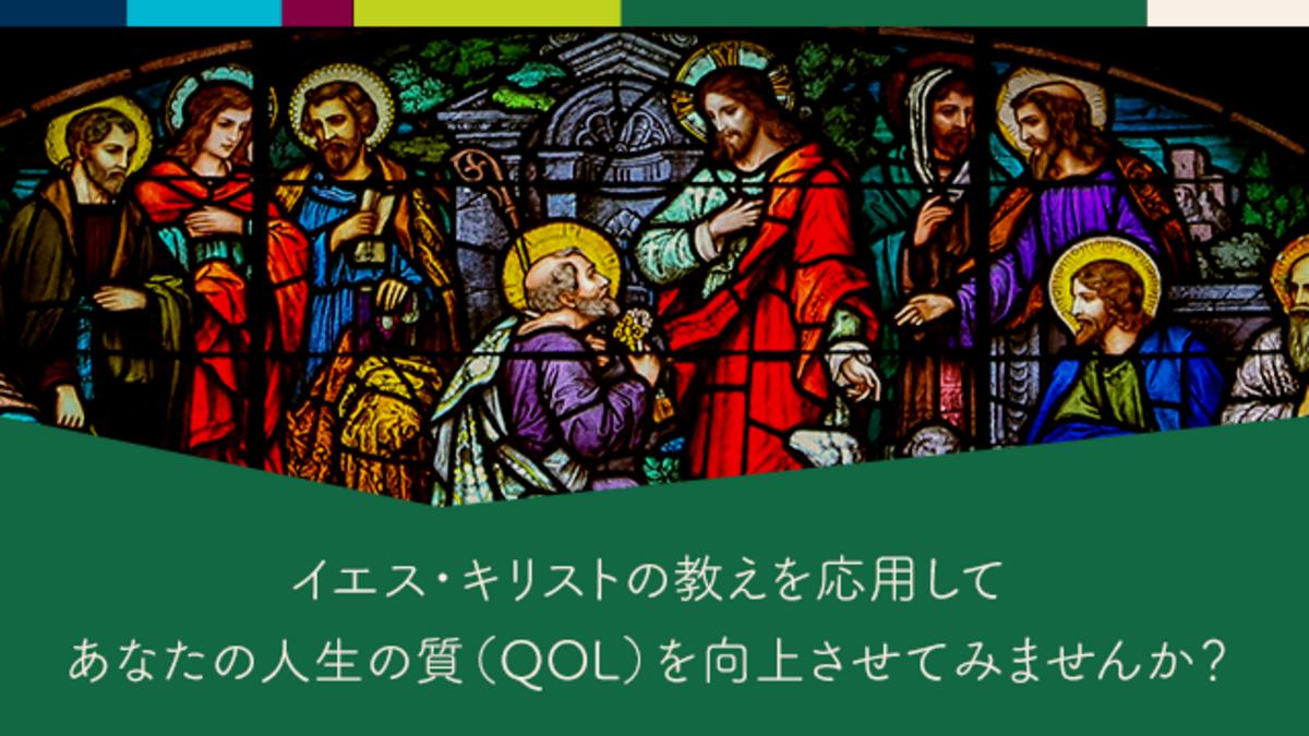 /acp/bc/Japan/ general_conference/2021/GC202110Promotion3_thumbnail_jpn.png