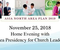 Home Evening with Area Presidency for Church Leaders