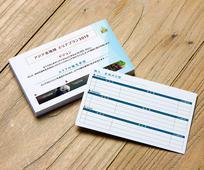 エリアプラン2019 ポケットカード | Area Plan 2019 Pocket Card