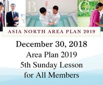 Area Plan 2019 5th Sunday Lesson for All Members