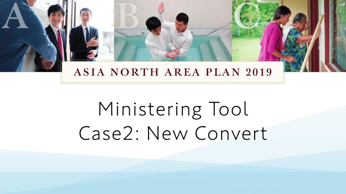 Case 2 : New Convert