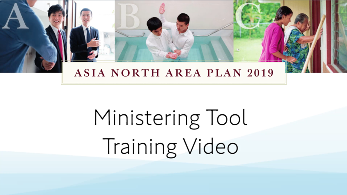 Ministering Tool 2019 Training