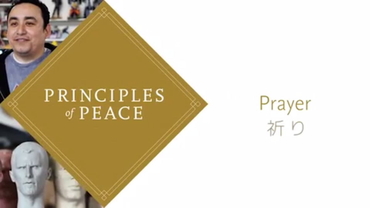 心の安らぎを見いだすための8つの原則「祈り」篇
