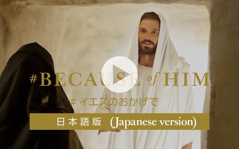 イースターキャンペーンビデオ集 2014-2018年 | Download site for 2014-2018 Easter Campaign Videos (Japanese)