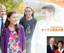 Face to Face with Elder Oaks