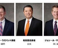 新しいアジア北地域会長会