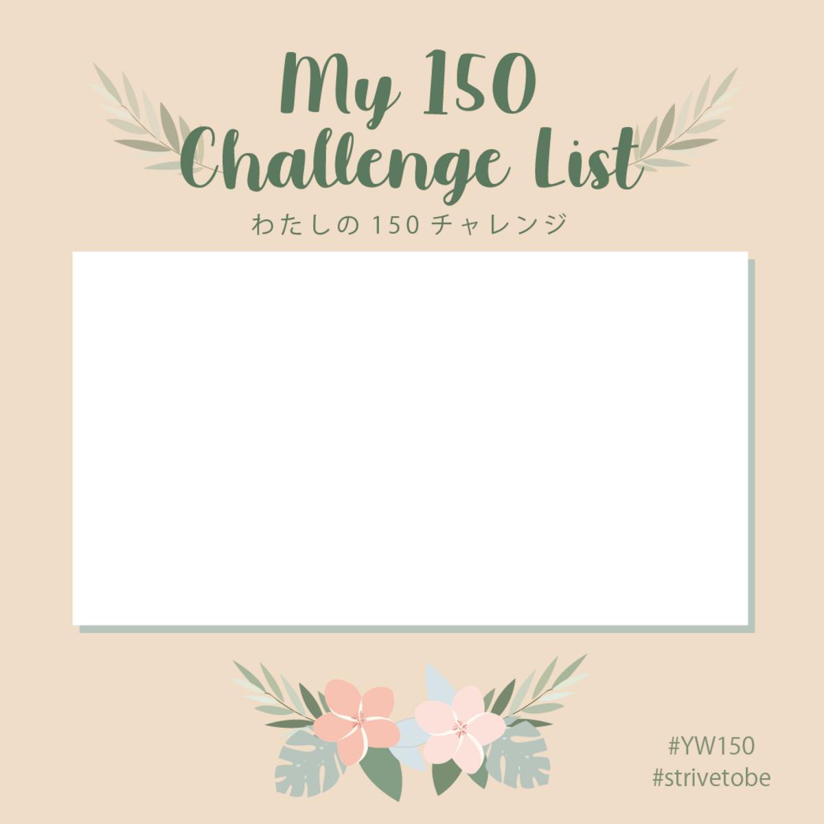 My 150 challenge