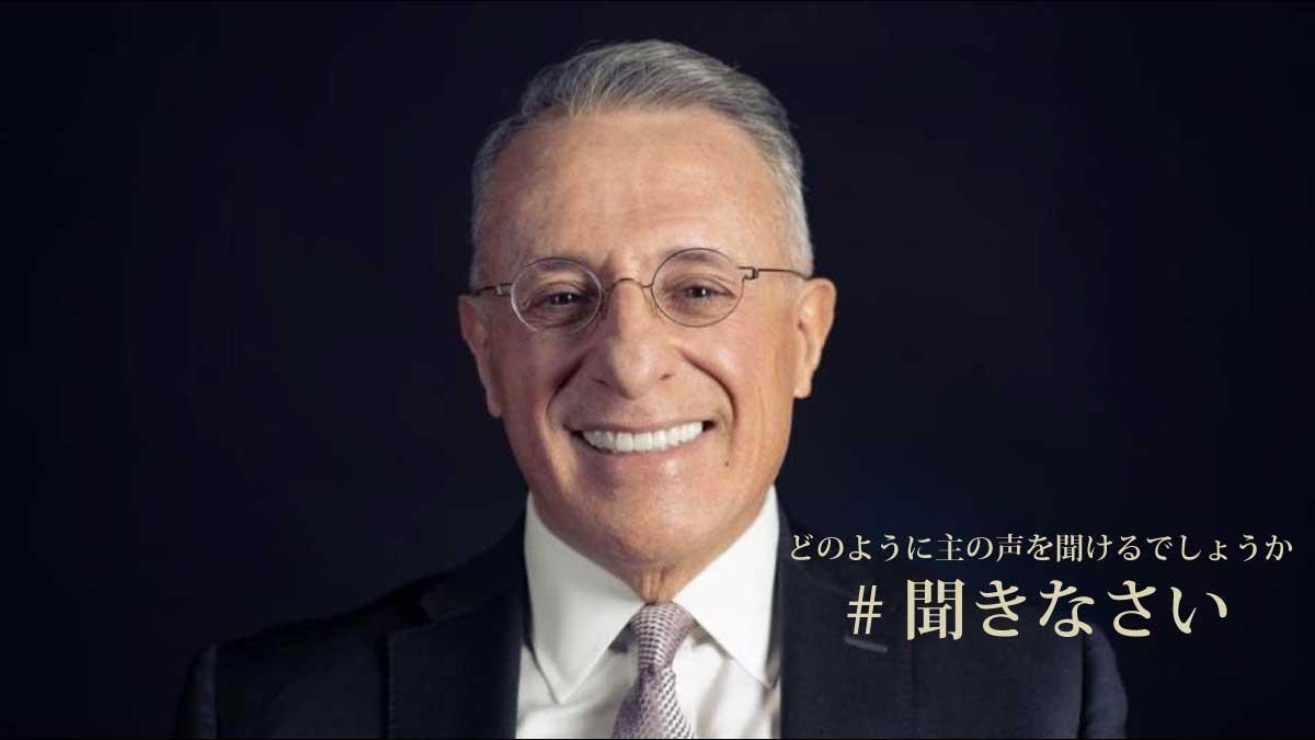 Elder Soares