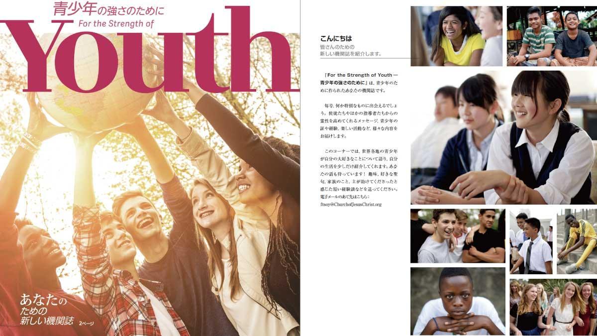 Youth Image