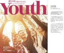 youth magazine image