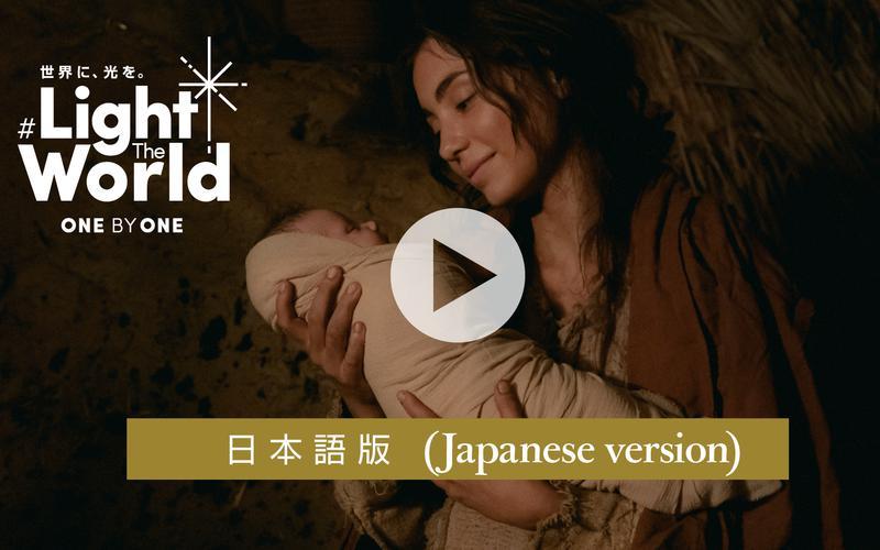 2019年最新クリスマスキャンペーンビデオ集