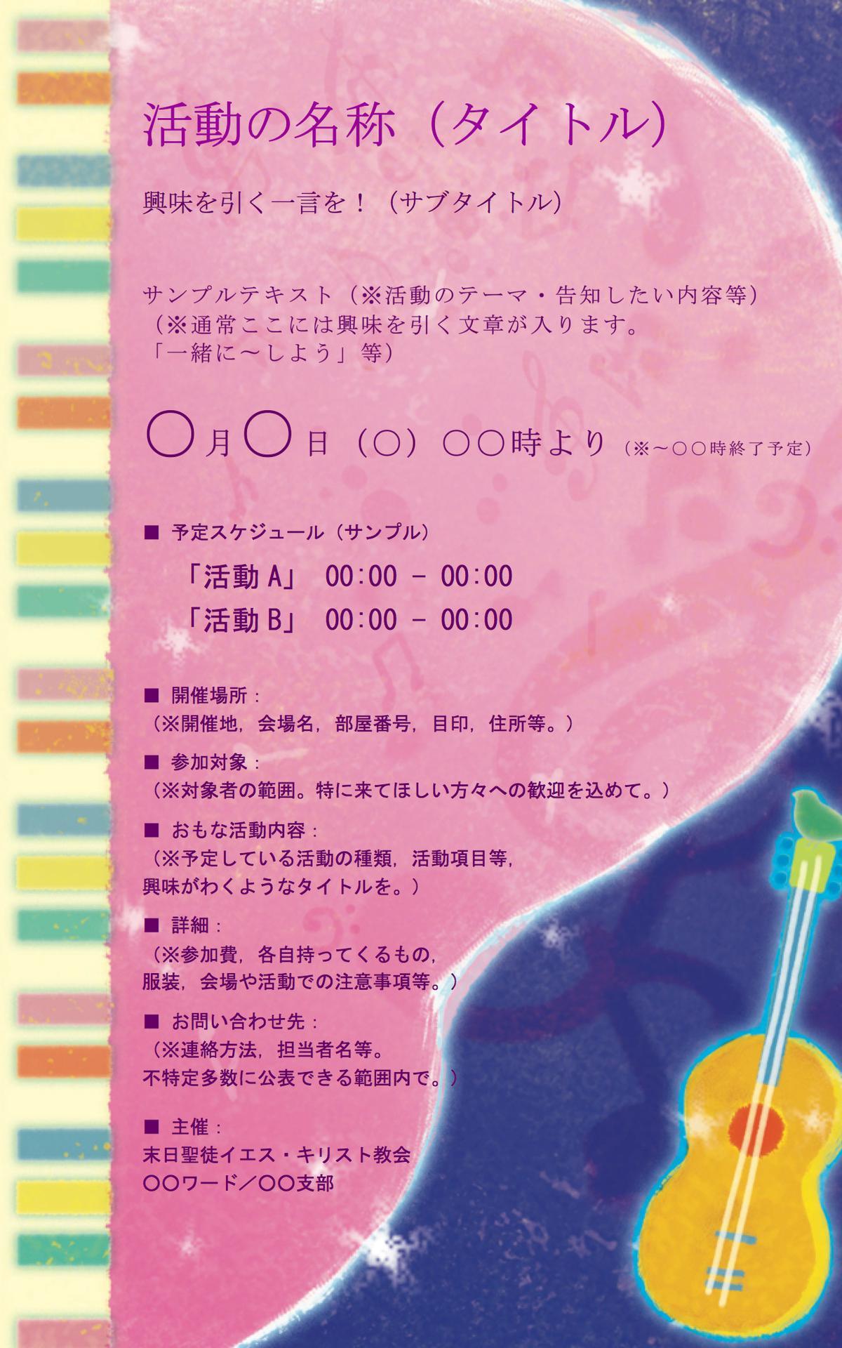 音楽ポスター04