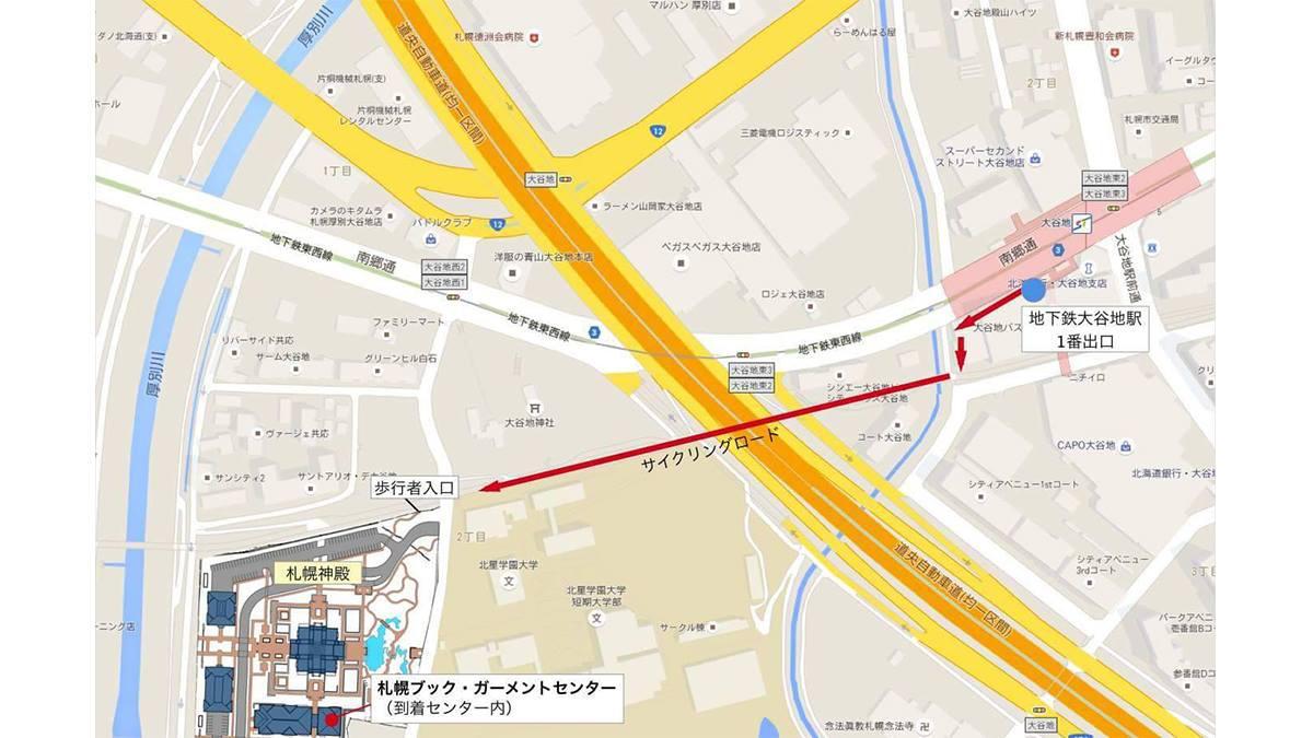 札幌神殿ブック・ガーメント・センター案内図
