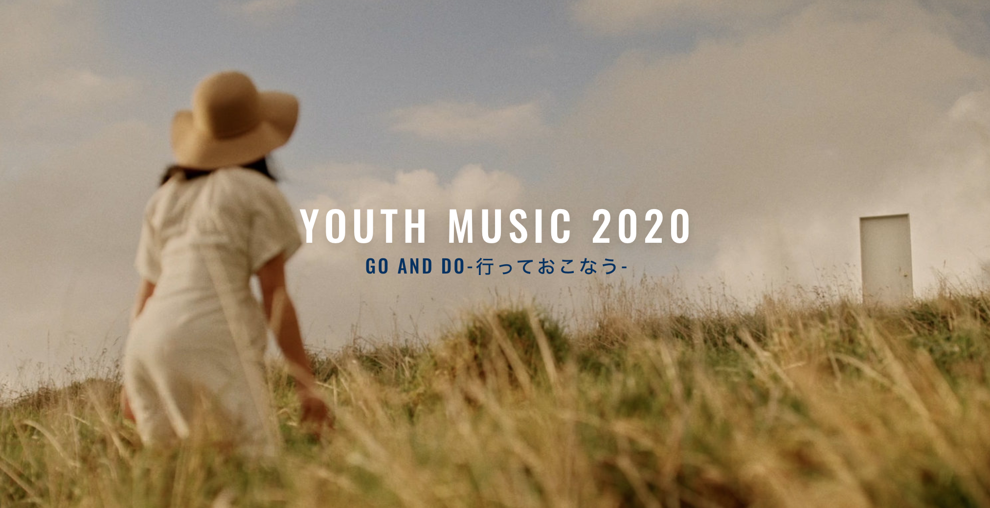 Youth Music 2020