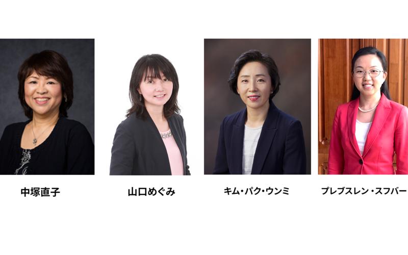アジア北地域の新たな地域組織アドバイザー  末日聖徒イエス・キリスト教会,全世界において女性指導者の役割を拡大する