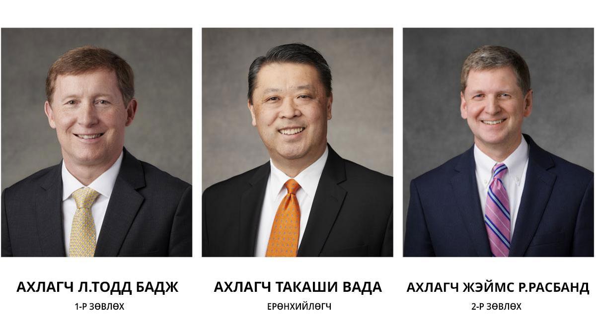new-area-leadership