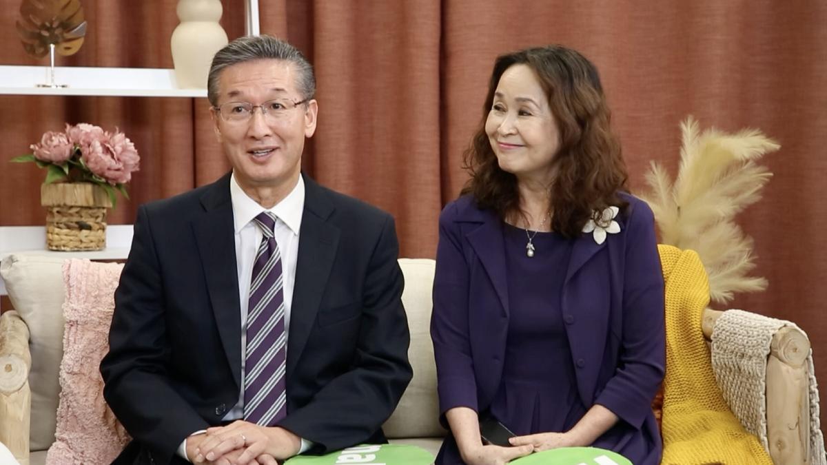 Elder and Sister Yamashita