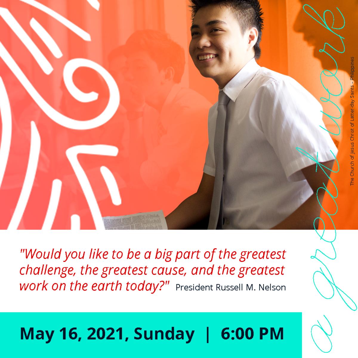 4600 event invite