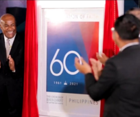 Area Presidency Unveils the 60th-Anniversary Logo
