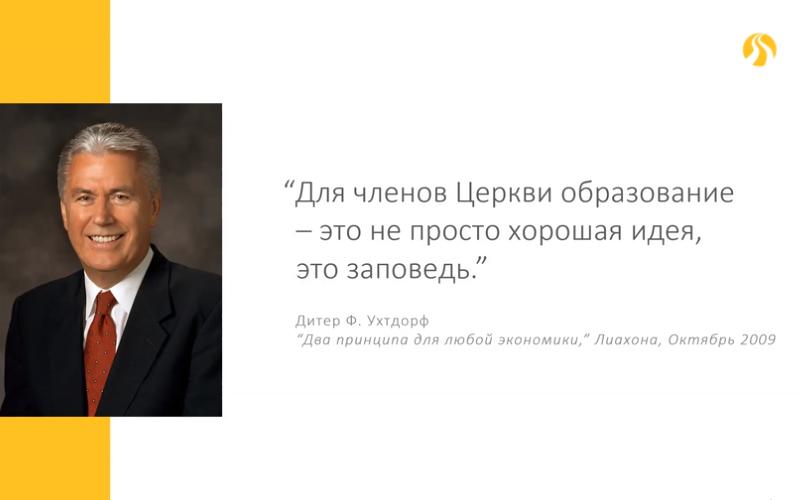 'Образование' с Генри Козаком