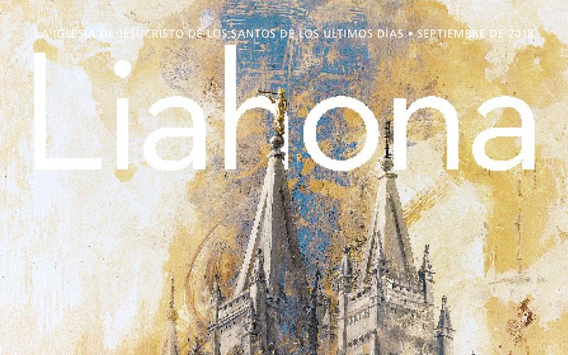 Liahona septiembre 2018