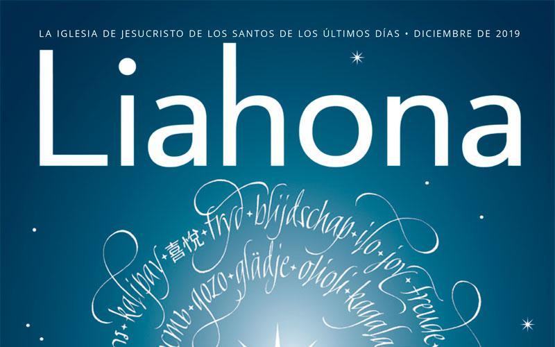 Liahona Diciembre 2018