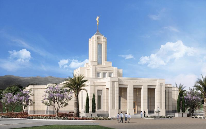 Templo SUD de Quito, Ecuador