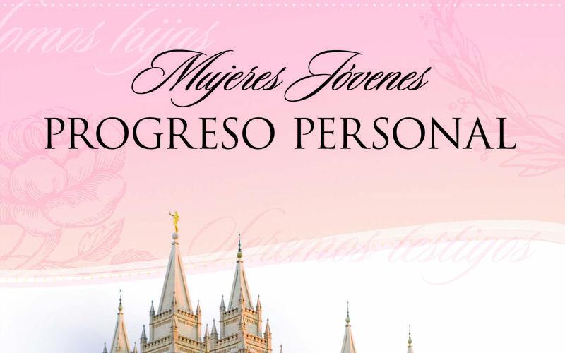 El librito de Progreso Personal para las mujeres jóvenes.
