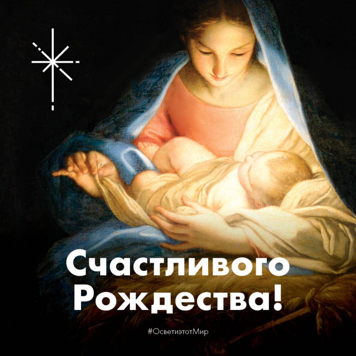 Рождественское изображение 01