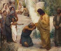 Искупление Иисуса Христа