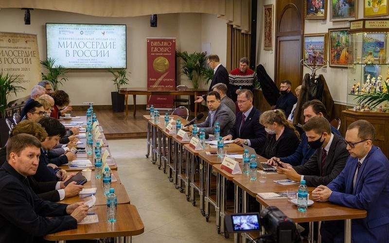 Международный день благотворительности в Москве