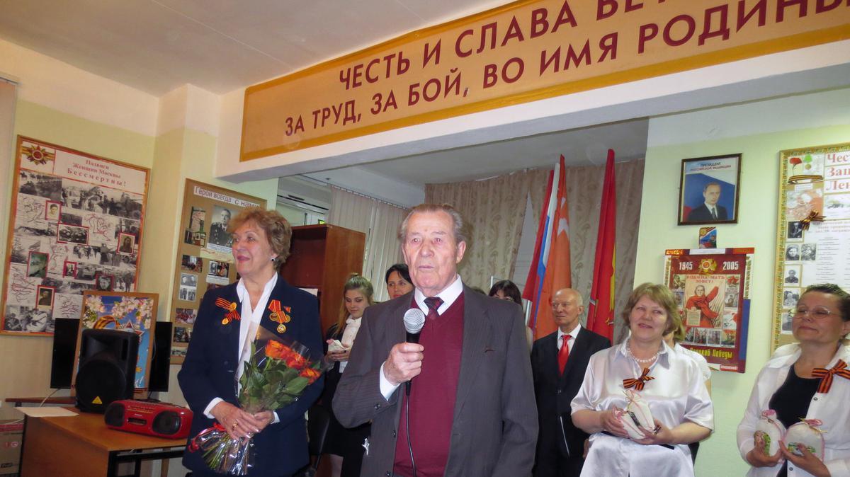 Благодарность ветеранам Великой Отечественной войны
