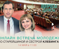 lds ru Klebingat _base_005-01.png