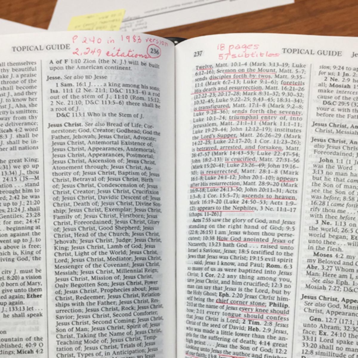 Священные Писания 2