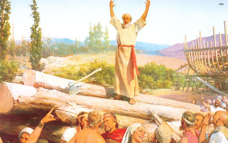 102: Строительство ковчега