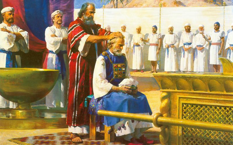 108: Моисей призывает Аарона на служение