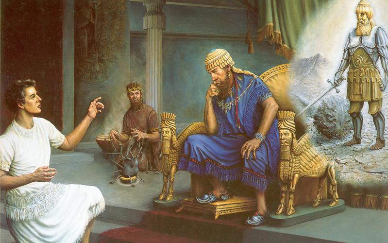 115: Даниил истолковывает сон Навуходоносора