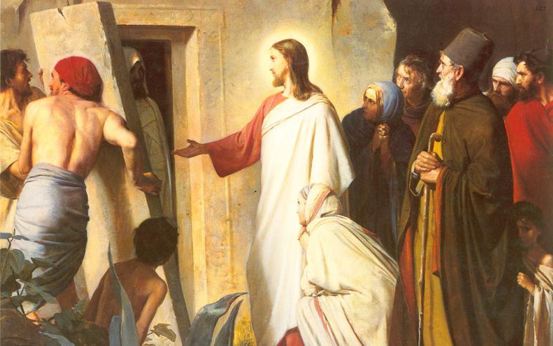 222: Иисус воскрешает Лазаря из мертвых