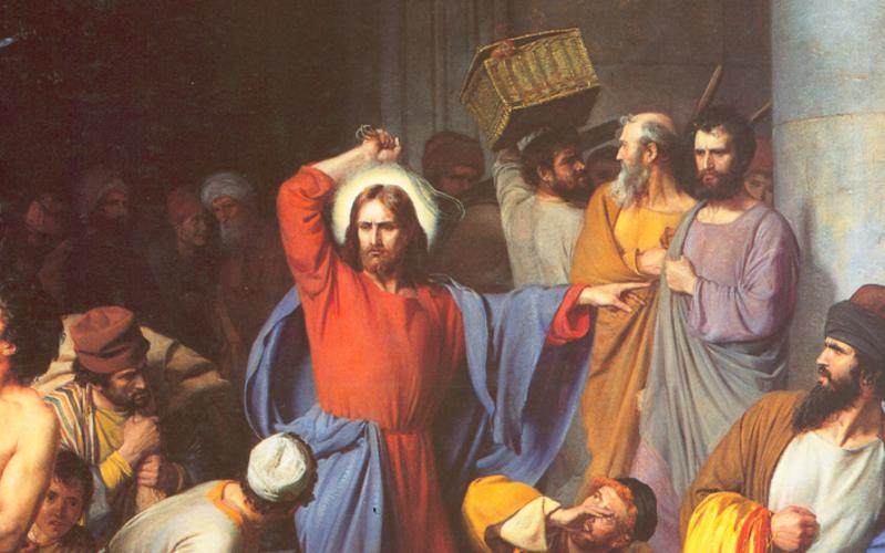 224: Иисус очищает храм