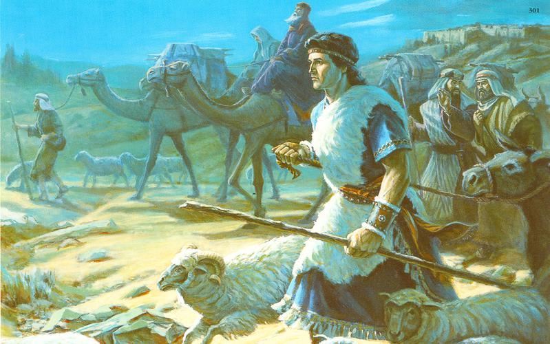 301: Cемья Легия покидает Иерусалим