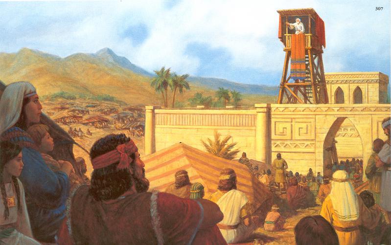 307: Царь Вениамин обращается к своему народу