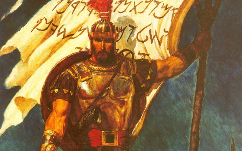 312: Главнокомандующий Мороний поднимает знамя свободы