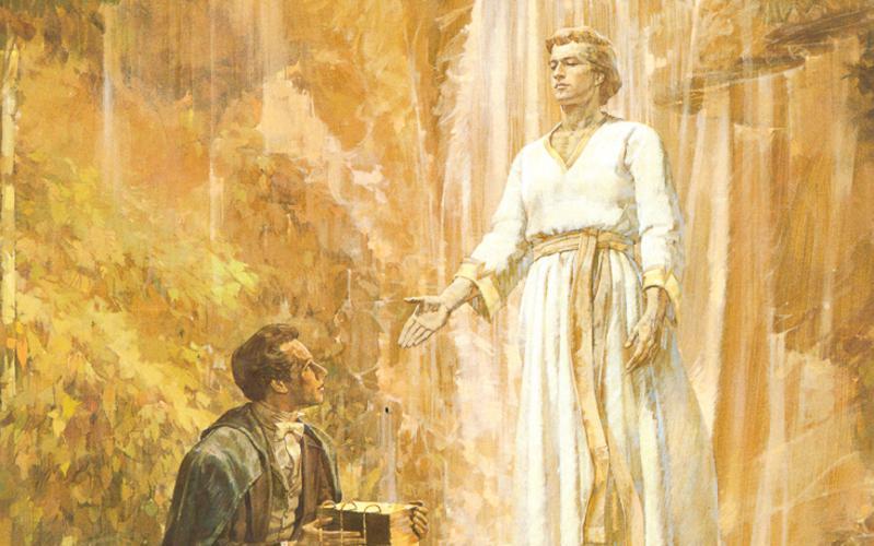 406: Иосиф Смит получает золотые листы